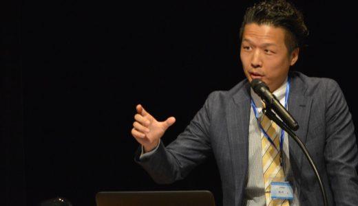 アイム鍼灸院総院長の横山奨氏がアドバイザーに就任しました。