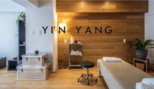 【先着5名さま限定】美容鍼をモニター募集します! 横須賀・葉山治療院「YI'N YANG」(イン ヤン)オープン記念